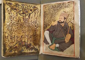 Frontispiece from Turkish MSS suppl. 257, Kitab-i Shahidi, an undated & uncatalogued work.