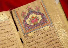 Dîvân-ı Halîm, Turkish MSS Suppl 48, is collection of poetry by Halim Giray Sultan, who lived from 1772 to 1824 and was a member of the Crimean Khanate, a Turkic state that existed from 1441 to 1783. The illuminated and gilded manuscript is one of 568 Ottoman Turkish manuscripts housed at the Beinecke Library. (Photo credit: Michael S. Helfenbein)