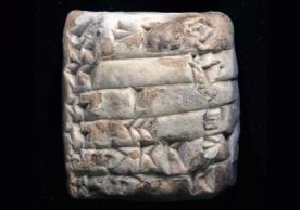 "The text, written in Sumerian, outlines the monthly rations that female weavers employed by the state received from the local administration in Irisagrig, where such rations tended to be unusually generous. Puzur-Iškur is known from other Irisagrig texts as having been an ""overseer of the weavers."" The month name Nig-Enlila was only used in Irisagrig and some nearby settlements, which confirms that the text has to come from this area."