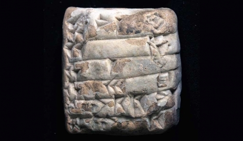 """The text, written in Sumerian, outlines the monthly rations that female weavers employed by the state received from the local administration in Irisagrig, where such rations tended to be unusually generous. Puzur-Iškur is known from other Irisagrig texts as having been an """"overseer of the weavers."""" The month name Nig-Enlila was only used in Irisagrig and some nearby settlements, which confirms that the text has to come from this area."""